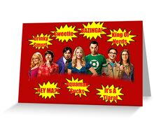 TBBT Greeting Card