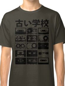 """""""Old School"""" Cassettes (vintage distressed look) Classic T-Shirt"""
