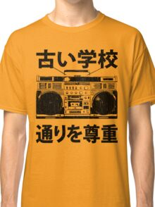 """""""Old School"""" Boombox (vintage distressed look) Classic T-Shirt"""