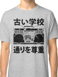 """Old School"" Boombox (vintage distressed look) Classic T-Shirt"
