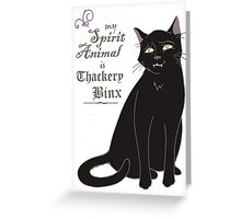 Binx - Hocus Pocus (White) Greeting Card