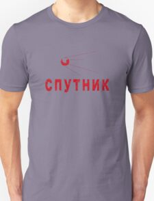 Sputnik Red T-Shirt