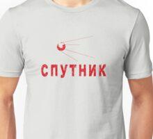 Sputnik Red Unisex T-Shirt