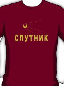 Sputnik Gold T-Shirt