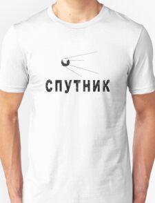 Sputnik Black Unisex T-Shirt