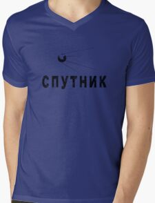 Sputnik Black Mens V-Neck T-Shirt