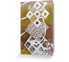 Batik Diamond Chain Greeting Card