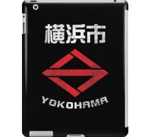 Yokohama Seal iPad Case/Skin