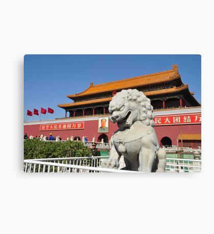Tiananmen Square - Beijing Canvas Print