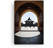 The Temple of Heaven - Beijing Canvas Print
