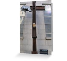 Cross of Steel from the World Trade Center Greeting Card