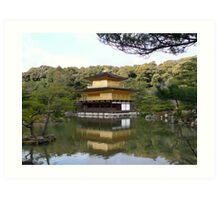 Kinkakuji - The Golden Palace in Kyoto, Japan Art Print