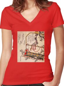'A Robin As A Present' by Katsushika Hokusai (Reproduction) Women's Fitted V-Neck T-Shirt