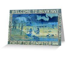 Up North ... Greeting Card