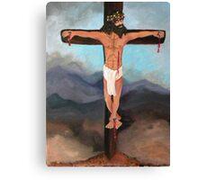 Christ, Beyond the Rapture Canvas Print
