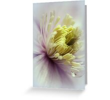 What The Eyes Don't See.... Greeting Card