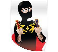Ninja Brian (censored) Poster