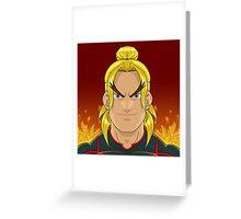 Ken Masters (Street Fighter V) Greeting Card