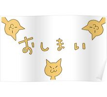 Cat Clap Poster Poster