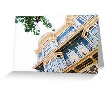 Horton In The Sky Greeting Card