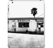 Punpun – Waiting iPad Case/Skin