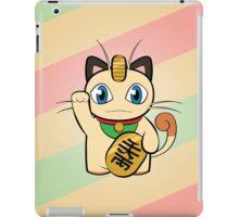 Manekinyaasu iPad Case/Skin