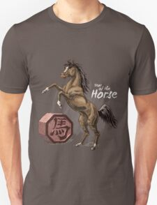 Year of the Horse (for dark shirts) T-Shirt