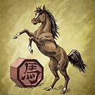 Year of the Horse by Stephanie Smith