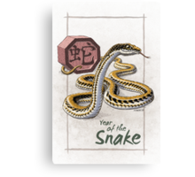 Chinese Zodiac - Year of the Snake Canvas Print