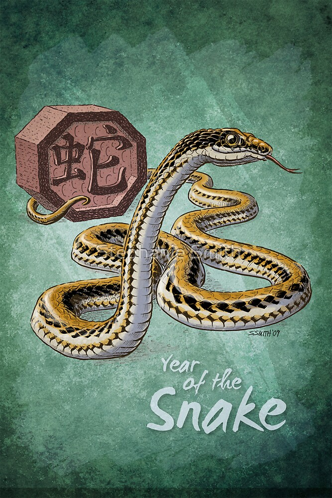 Year of the Snake Card by Stephanie Smith