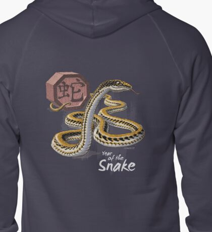 Year of the Snake (for dark shirts) Zipped Hoodie