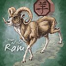 Year of the Ram Card by Stephanie Smith