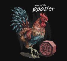 Year of the Rooster (for dark shirts) Kids Tee