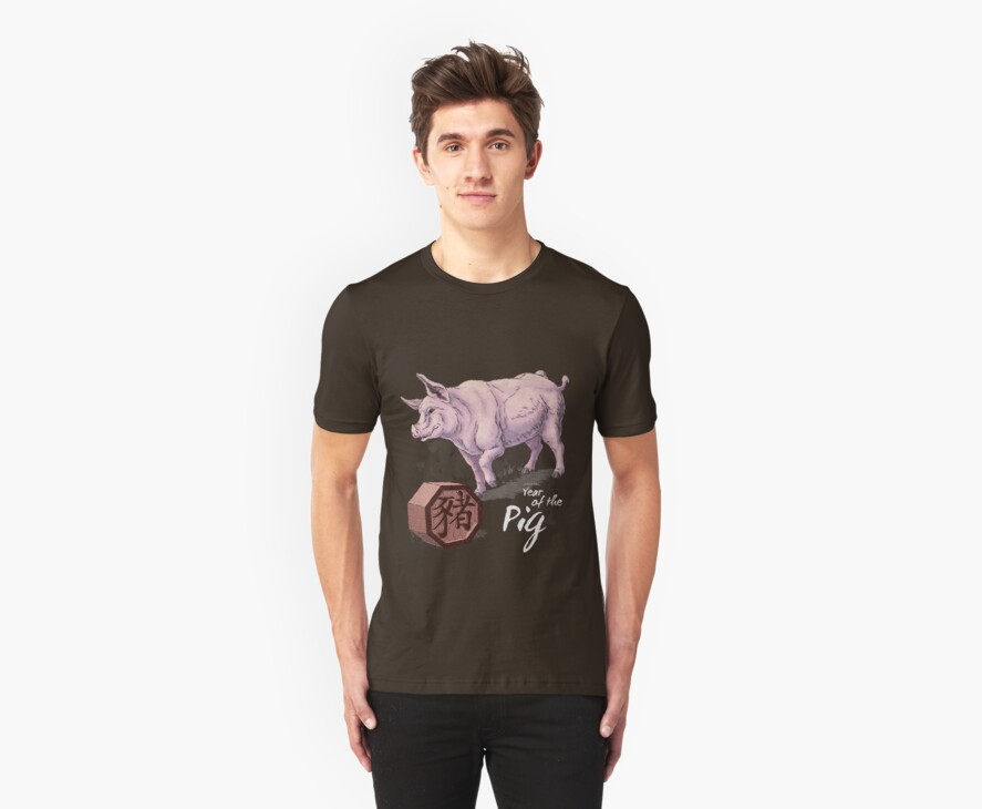 Year of the Pig (for dark shirts) by Stephanie Smith