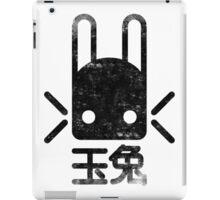 Jade Rabbit Insignia grunge black iPad Case/Skin