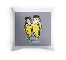 Breaking Banana Throw Pillow