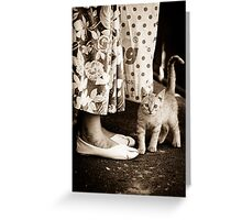 OnePhotoPerDay Series: 256 by L. Greeting Card