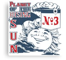 Planet of the Rising Sun Canvas Print