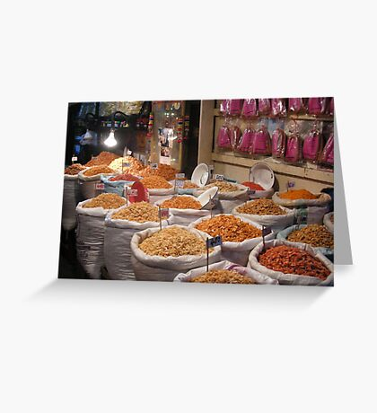 The Spice Shop Greeting Card