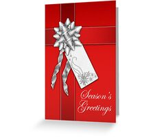 Red Christmas Card - Christmas Package Greeting Card