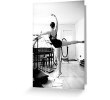Robins Living Room Ballet Greeting Card