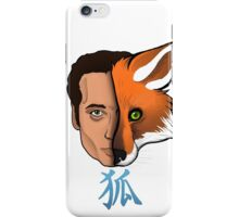 Fox Hunt iPhone Case/Skin