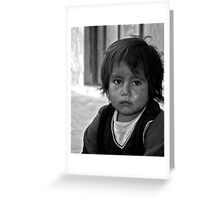 Bolivian Child Greeting Card