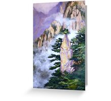 Huang Shan Magic brush Greeting Card