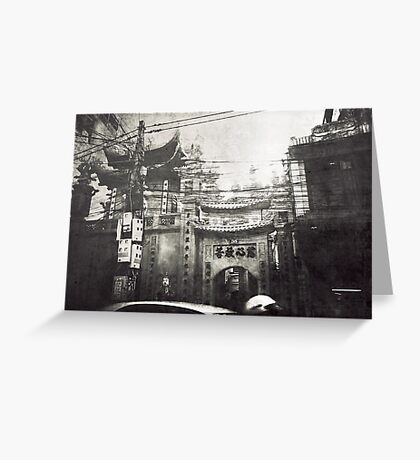 tradition electrified Greeting Card