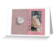 Christening Card with Acrostic   Greeting Card
