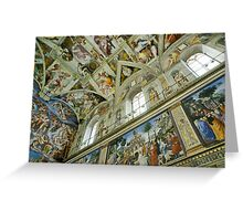 Sistine Chapel Greeting Card