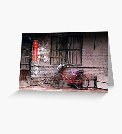 Ping Yao - Red bicycle. Greeting Card