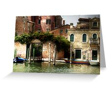 Venice, S.Pietro di Castello Greeting Card