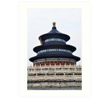 The Temple of Heaven Art Print